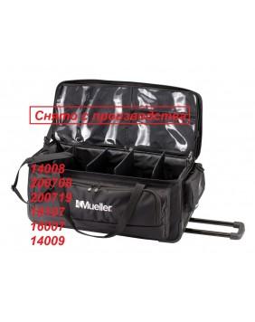 Medi Kit™Trekker MAX